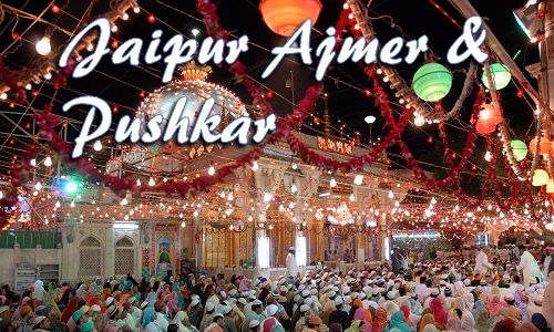 Jaipur Ajmer Pushkar tour package