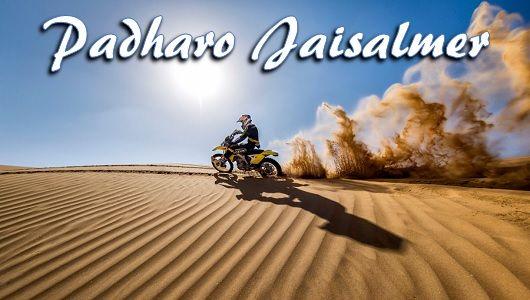 Padharo Jaisalmer tour package