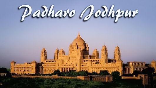 Padharo Jodhpur Tour Package