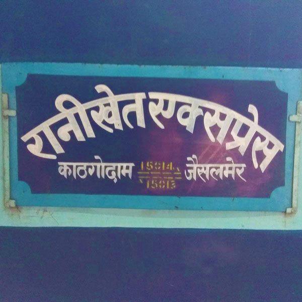 Ranikhet Express Train for jaisalmer