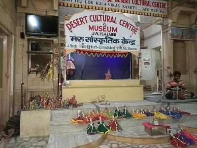 Desert Culture Centre & Museum