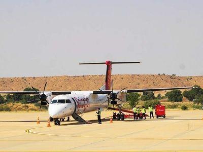 Jaisalmer Airport