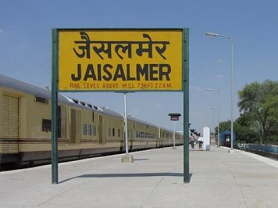 Jaisalmer train station