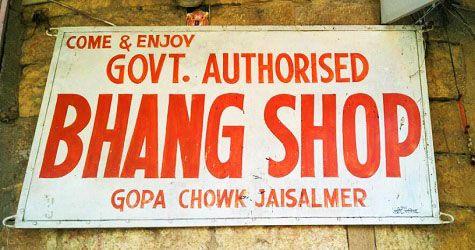 Gopa Chowk Jaisalmer